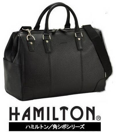 HAMILTON/ハミルトン ダレス型ボストンバッグ 10425 【平野鞄】