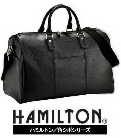 HAMILTON/ハミルトン ボストンバッグ 10424 【平野鞄】
