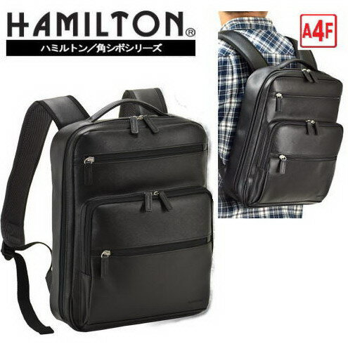 HAMILTON/ハミルトン デイパック リュック 42552