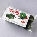 すだち(2L〜3L)お試し袋詰め[貯蔵物]【徳島県産】