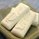干菓子《和三盆》20個包/高級砂糖/サトウキビ/落雁(らくがん)/徳島名産