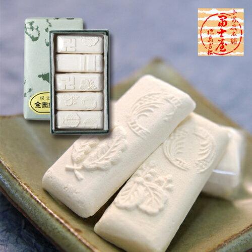 和三盆 小箱(10粒入)/干菓子/高級砂糖/お茶請け/徳島名産 プチギフト 内祝い