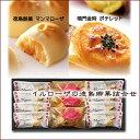 徳島郷菓 ポテレット&マンマローザの詰合せPM-1(徳島洋菓子クラブ ...