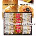 徳島郷菓 ポテレット&マンマローザの詰合せPM-4(徳島洋菓子クラブ ...