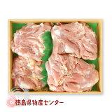 送料無料 阿波尾鶏(あわおどり) 鶏もも肉1kg 徳島の地鶏【冷凍便同梱不可】肉 お中元/お歳暮/父の日/母の日/敬老の日