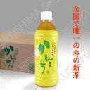 かんちゃペットボトル500ml×24本入り(徳島県宍喰寒茶葉100%使用)