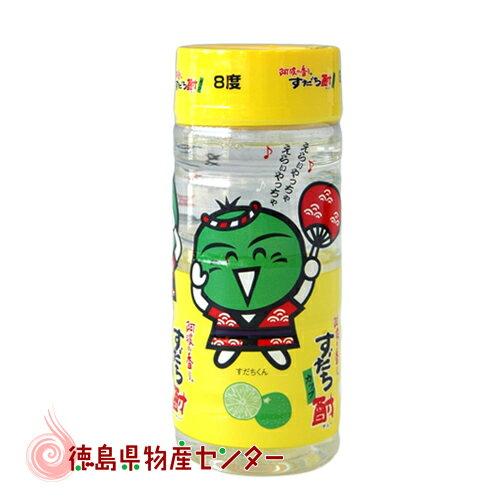 日新酒類『阿波の香りすだち酎カップ』