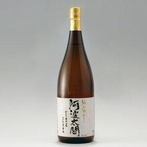 純米酒 阿波太閤 1800ml【徳島の地酒】