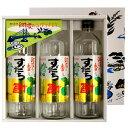 すだち酎720mlギフト3本セット【徳島の地酒】阿波の香りスダチ焼酎