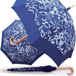 藍染め日傘鈴蘭