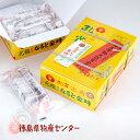 元祖銘菓なると金時20個入(1袋2個入×10)菓匠孔雀 徳島のお土産菓子