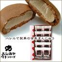 金長まんじゅう10個入(四国・徳島銘菓 株式会社ハレルヤ)