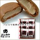 金長まんじゅう6個入(ハレルヤ製菓の四国・徳島銘菓)