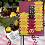 鳴門金時里むすめ きんつば6個入【四国徳島のお土産菓子】