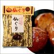 仙ぐり150g 栗の渋皮煮【徳島限定のお土産菓子】