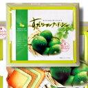 すだちラング・ド・シャー 12枚入【徳島限定のお土産菓子】