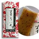 芋ういろ(四国・徳島の銘菓!栗尾商店の阿波ういろ) その1