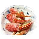 ボイルずわいがに蟹爪(一本爪) 3L 一爪(約25g)