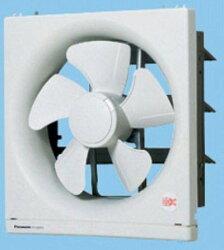 パナソニック一般換気扇スタンダード形【FY-25EF5】電動式シャッター(壁スイッチ別)