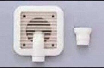 リンナイ 浴室換気グリルセット BHOT-W012ガス浴室暖房 壁掛型関連部品 【代引不可】