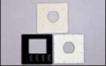 リンナイ 換気口化粧ふたセット BHOT-W013ガス浴室暖房 壁掛型関連部品 【代引不可】