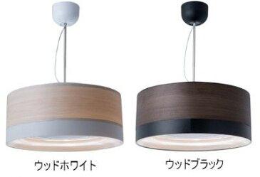 富士工業 クーキレイ C-FUL501 LEDダイニング照明 【代引不可】