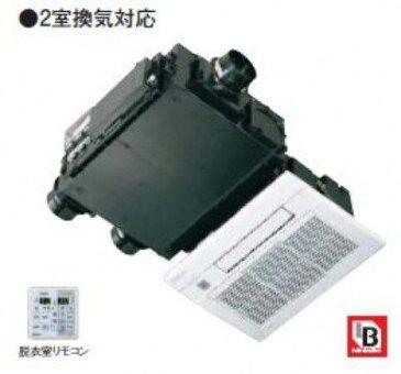 リンナイ 浴室暖房乾燥機 RBH-C333WK2SNP天井埋込型 コンパクトタイプ2室暖房 2室換気対応 【代引不可】