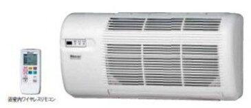 リンナイ 脱衣室暖房機 RBH-W312KSND(A)壁掛型 【代引不可】