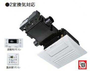 リンナイ 浴室暖房乾燥機 RBHMS-C415K2天井埋込型 マイクロスチームミスト付 2室換気対応 【代引不可】