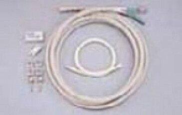 リンナイ 配管セット(A) BHOT-W002(A)ガス浴室暖房機 壁掛型関連部品 【代引不可】