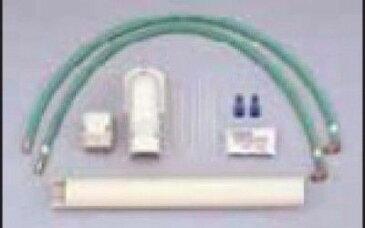 リンナイ 脱暖延長管セット0.9m BHOT-W017ガス浴室暖房 壁掛型関連部品 【代引不可】