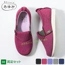 徳武産業 ダブルマジック 1097 / サイズ:3L 色:紫 室内履き シューズ 介護 靴