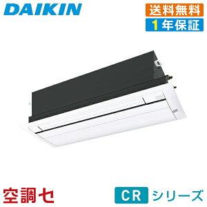 S40RCRV-cleaner/ダイキン/ハウジングエアコン