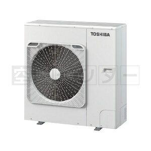 東芝の業務用エアコン