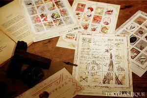 東京アンティークのデザインがたっぷり大き目使用済み風の切手にウットリコラージュ切手シート