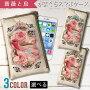 【メール便可能】【東京アンティーク】アンティークデザインがま口スマホケース/薔薇と鳥