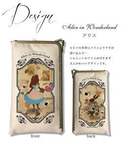 【メール便可能】【東京アンティーク】アンティークデザインがま口スマホケース/童話