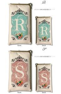 【メール便可能】【東京アンティーク】アンティークデザインがま口スマホケース/花のイニシャル