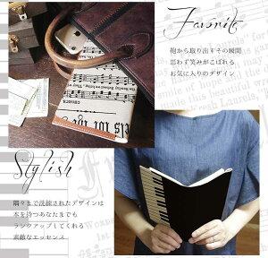 【メール便可能】【東京アンティーク】アンティークデザインブックカバー/楽器