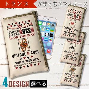【メール便可能】【東京アンティーク】アンティークデザインがま口スマホケース/トランプ
