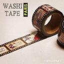 【東京アンティークラッピング】マスキングテープ/セピアのネガフィルム 【メール便OK】
