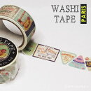【メール便可能】【東京アンティークラッピング】マスキングテープ