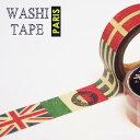 【東京アンティークラッピング】マスキングテープ/レトロな国旗 【メール便OK】
