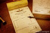 【メール便可能】【東京アンティーク雑貨文具】ヴィンテージな雰囲気の領収書