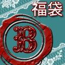 新作や限定品スタンプの豪華8点!!★スタンプ福袋Bセット 【お買い物マラソン06】【お買い物マ...