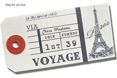 ラッピングやメッセージカードに【東京アンティーク】パリのタグ(エッフェル)