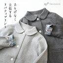 【新色追加】[キルティングコート レディース リバティプリント]リバティ使い オーガニックコットン100% 中綿キルトコート / 日本製 40代 50代 60代 30代 女性 ファッション 中綿コート ジャケット リバティー LIBERTY