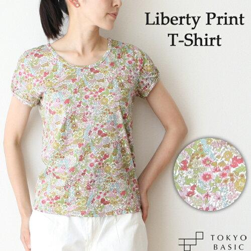 リバティプリント Tシャツ 【日本製...