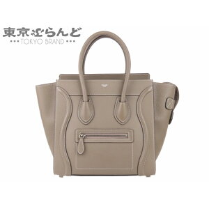 Celine CELINE luggage micro shopper bag handbag tote bag ladies calf leather sly gray free shipping [used] 101446023