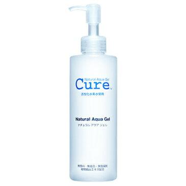 Cure(キュアー) ナチュラルアクアジェル Cure 250g [20,000円(税抜)以上で送料無料][ロッカー受取対象商品]